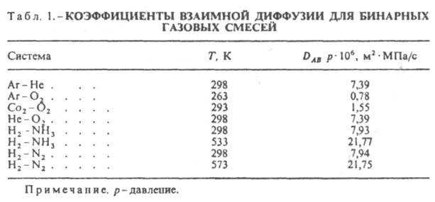081_100-79.jpg