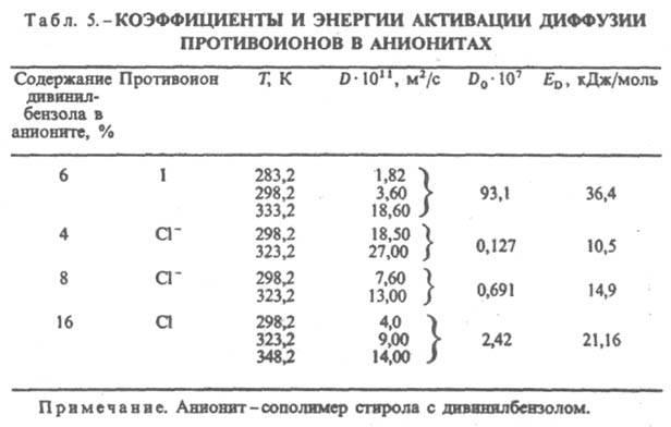 081_100-85.jpg