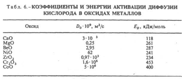 081_100-86.jpg