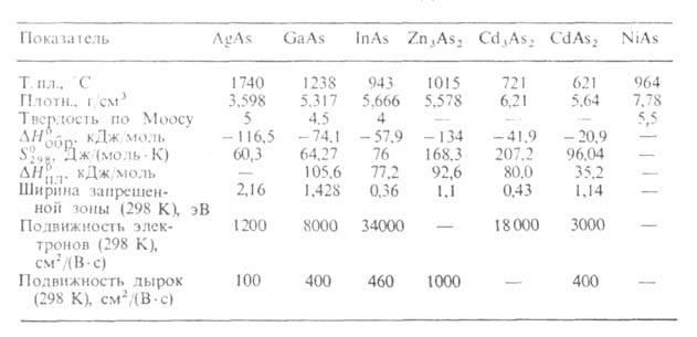 1039-9.jpg