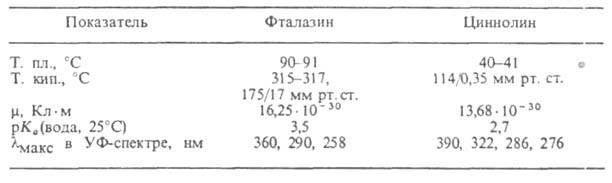 1052-54.jpg