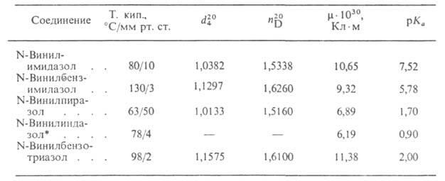 1072-3.jpg