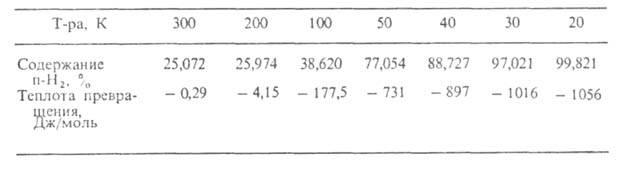 1078-5.jpg