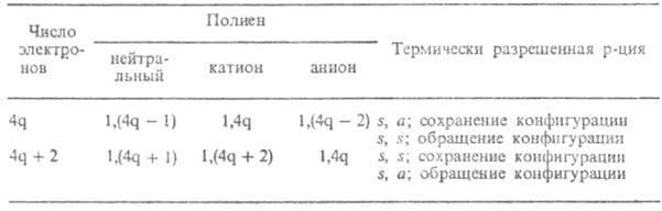 1085-13.jpg