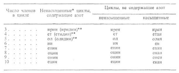 1107-2.jpg