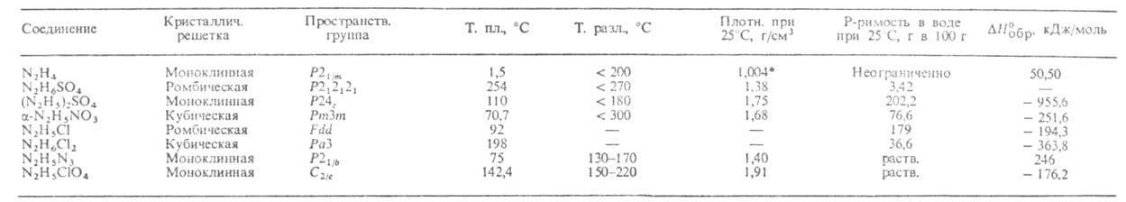 1108-1.jpg
