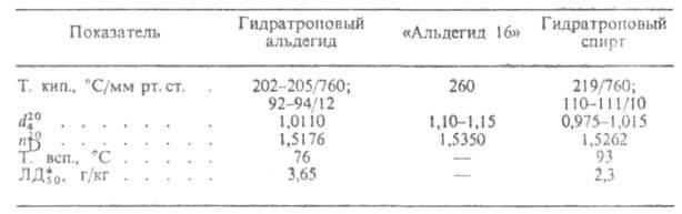 1108-39.jpg