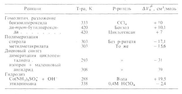 1122-47.jpg