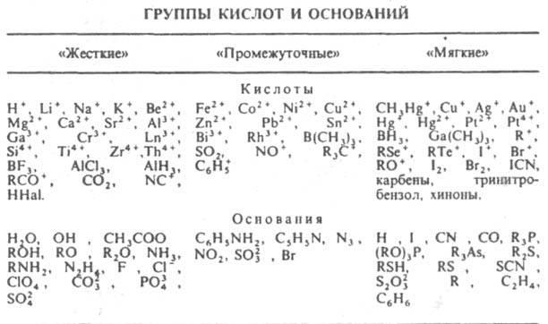 141_160-2.jpg
