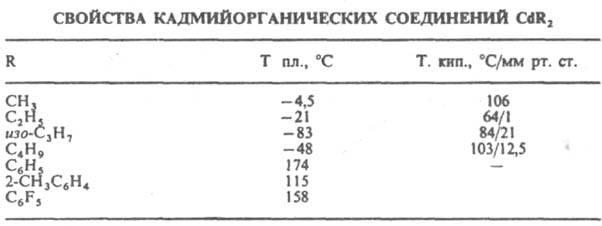 261_280-53.jpg