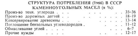 281_301-22.jpg