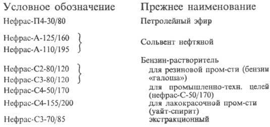 3047-4.jpg