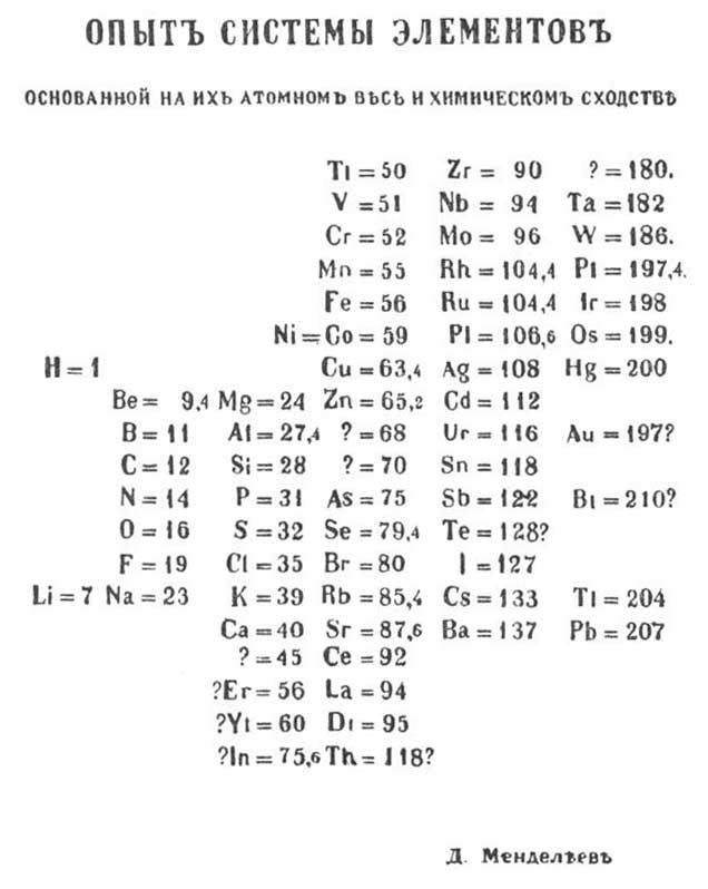 3533-13.jpg