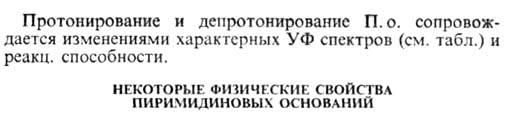 3543-6.jpg