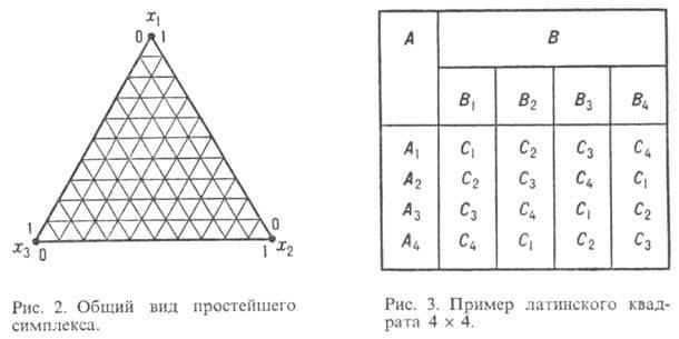 3550-3.jpg