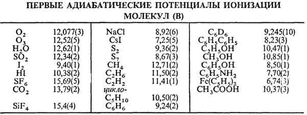 4016-4.jpg