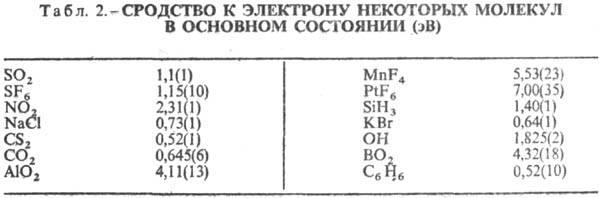 4082-7.jpg