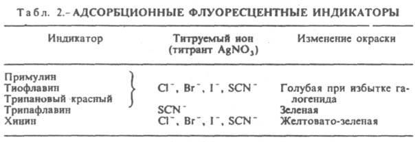 601_621-12.jpg